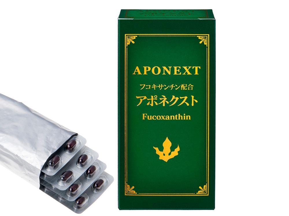 APONEXT(アポネクスト)
